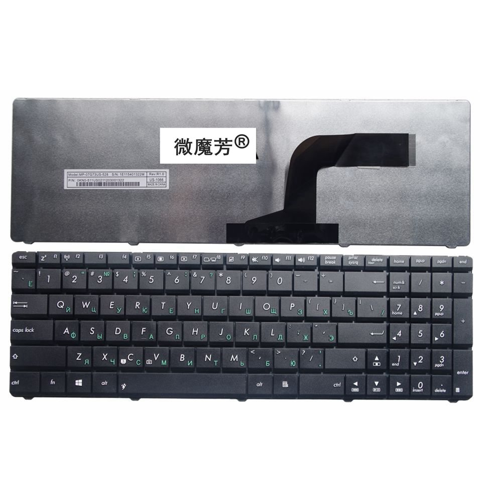 RU Nero Nuovo PER ASUS N61W N61D N61V N61J X66 X66W N52 N52D N52DA N52J N52JV A72 A72D A72F A72J Tastiera Del Computer Portatile russo