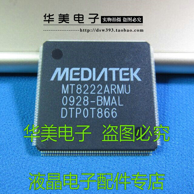 MT8222ARMU新しいオリジナル液晶メインボードicチップ