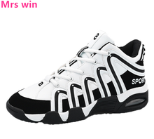 Men and Women Air Sneakers Outdoor Basketball Shoes Outdoor Breathable Waterproof  Trainer Tactics Balance Women Sport Shoes