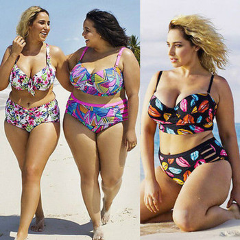 Plus Size Bikini Women Push Up Padded Hight Waist Bikini Set Swimwear Swimsuit Bathing Suit Beachwear Large Size Swimwear XL-5XL