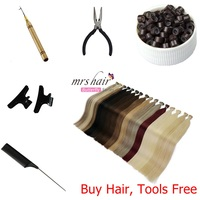 MRSHAIR 1g/pc 16 2024 re Bonded Hair Extensions I Tip Machine Made Remy Straight Human Hair On Capsule Real Hair 100pcs