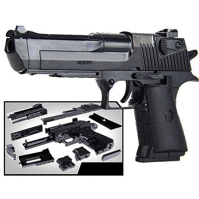 Συναρμολογούμενο πλαστικό όπλο
