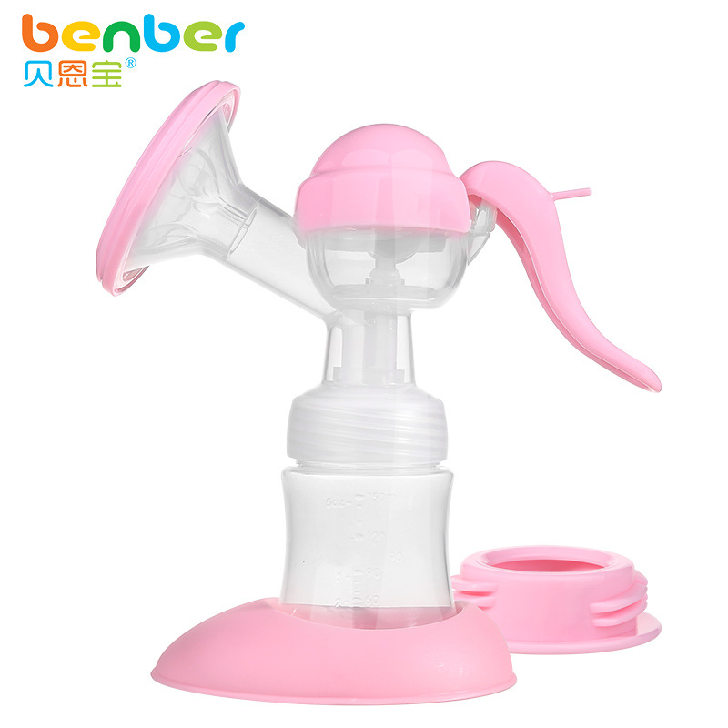 Benber Manual Breast Pump Powerful Baby Nipple Suction 150ml Feeding Milk Bottles Breasts Pumps Bottle Sucking
