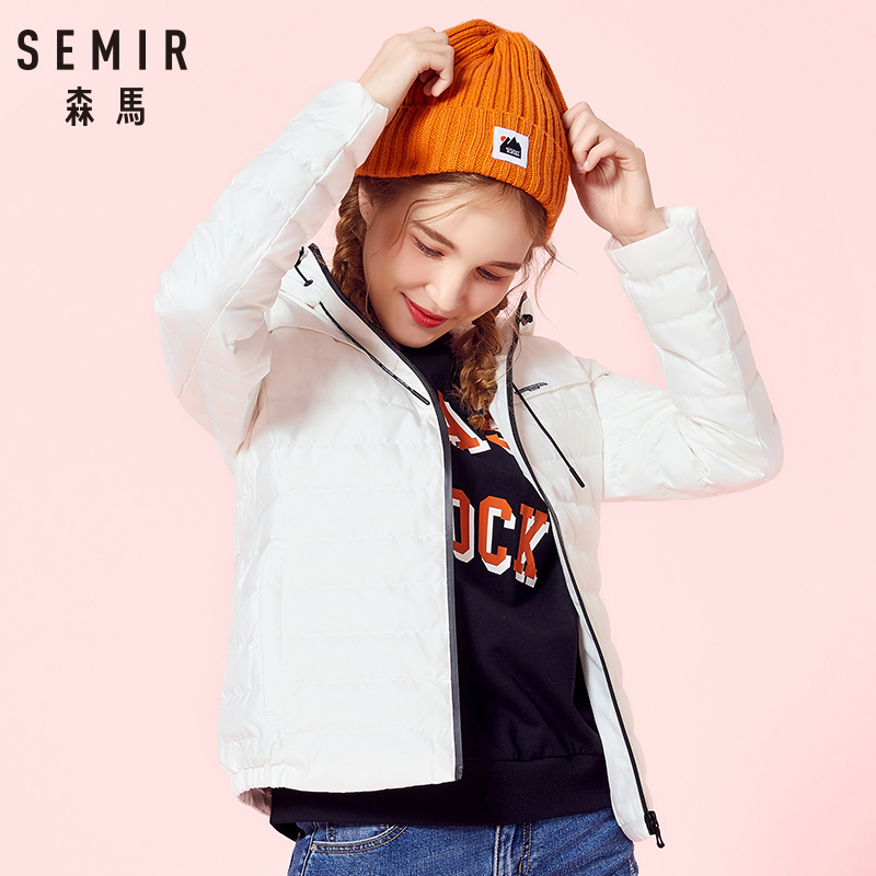 SEMIR women ultra light   down   jacket hooded winter duck   down   jackets women slim long sleeve parka zipper   coats