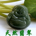 2.6x2.6cm Natural Grade A Jade , Hand-carved Dark  Green Jade Pendant the laughing Buddha