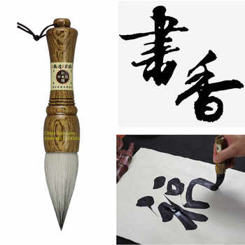 High quality Chinese Calligraphy Brush Pen Rabbit and Goat Hair Writing Brush Paint Brush Art Stationary Chinese Painting Brush - DISCOUNT ITEM  15% OFF All Category