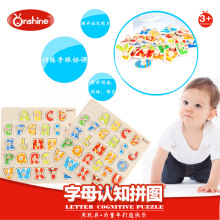 ONSHINE 28 28CM 3D baby Kid Wooden 26 Letter Cognitive Puzzle Early educational hand grasp jigsaw
