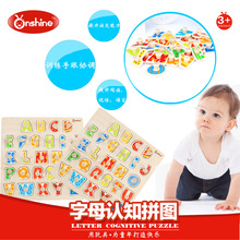 ONSHINE 28*28CM 3D baby Kid Wooden 26 Letter Cognitive Puzzle Early educational hand grasp jigsaw toys for children