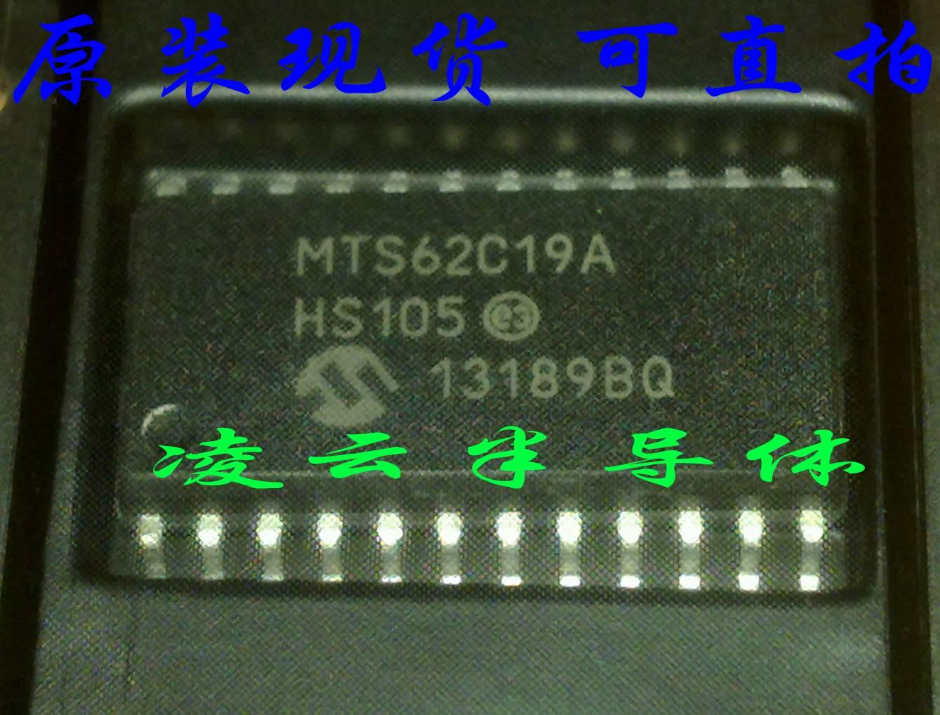 Цена MTS62C19A-HS105