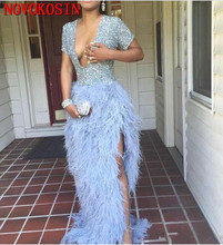2019 Sparkly Blue Sequin Top Ostrich Feather Mermaid Prom Dress Deep V Neck Split Short Sleeve Formal Evening Party Gown