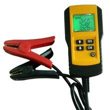 12V 자동차 배터리 테스터 차량 자동차 LCD 디지털 배터리 테스트 분석기 자동 시스템 분석기 전압 옴 CCA 테스트 진단 도구