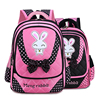 NEW Rabbit Girl School Bag Waterproof Primary Backpack Kid Bag Lovely Boby Bag