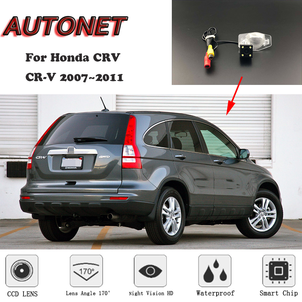 AUTONET HD Night Vision Backup Rear View Camera For Honda CRV CR-V 2007 2008 2009 2010 2011 2012 CCD/license Plate Camera