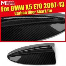 X5 E70 Carbon Fiber Roof Antenna Shark Fin Cover Decoration Fit For BMW X-series X5M 2007-2013