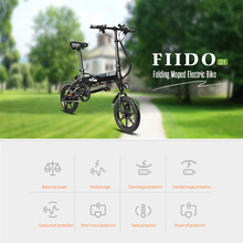 FIIDO D1 7.8AH 10.4AH Folding Electric Bicycle Battery Mini Aluminum Alloy Smart
