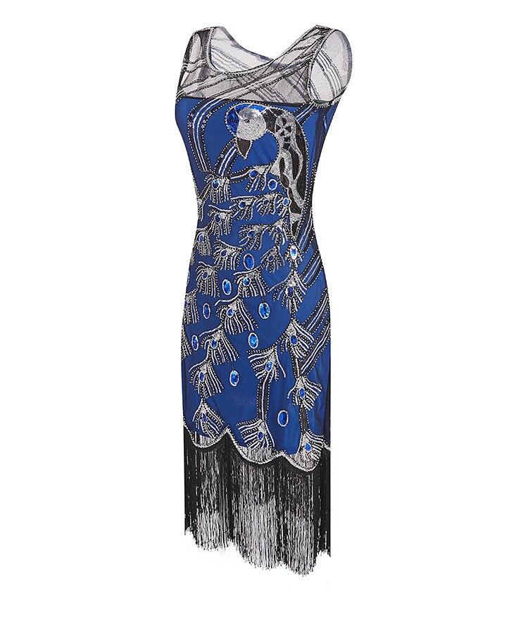 Robe de Banquet en gros col rond sans manches jupe de paon robe en maille pailletée pour les femmes européennes et américaines Cosplay