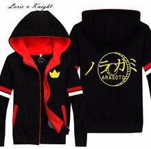 Cosplay Del Anime japonés Noragami Yato Cosplay Traje de Deporte Con Capucha Outwear Rojo Mujeres/Hombres Sudadera Con Capucha Uniforme Escolar