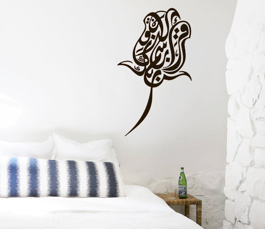 Online Buy Wholesale Allah Calligraphy From China Allah