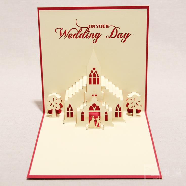 3D Greeting Card The Wedding Day Handmade 3D Pop Up