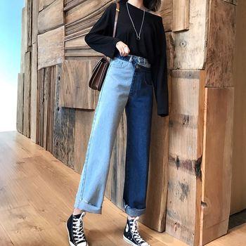 Patchwork Contrast Color Detachable High Waist Straight Wide Leg Jeans For Women Baggy Boyfriend Jeans Woman Denim Pants