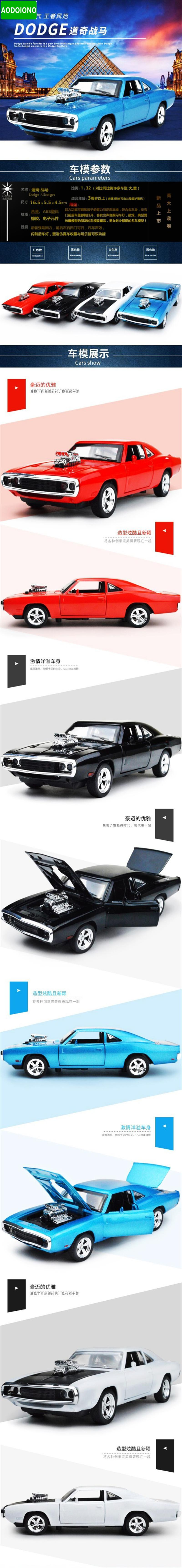 1 32 The Fast and The Furious Dodge Charger Alloy Car Models Kids