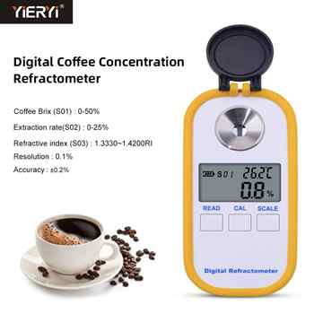 Yieryi Handle 0-50% Bailey Coffee Brix Refractometer TDS 0-25% DR701 Digital Coffee Concentration Refractometer Measurement Tool - DISCOUNT ITEM  24% OFF All Category