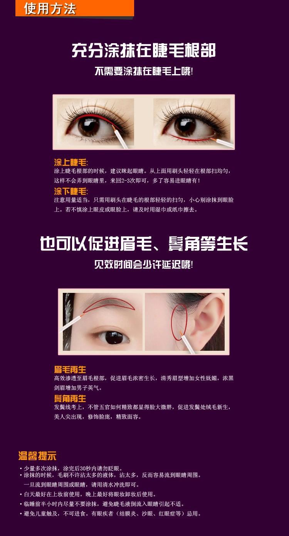 XIYaotang Eyelash growth was genuine ever thought possible bushy eyebrows eyelash growth liquid 10ml eye care essential oils 13