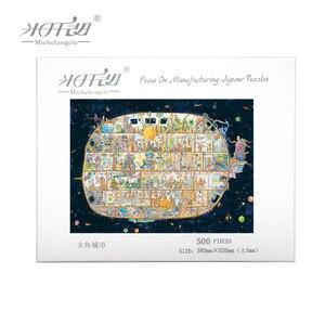 Image 2 - ミケランジェロ木製ジグソーパズル 500 1000 1500 2000 個の都市ビッグ魚漫画動物教育玩具絵画芸術の装飾