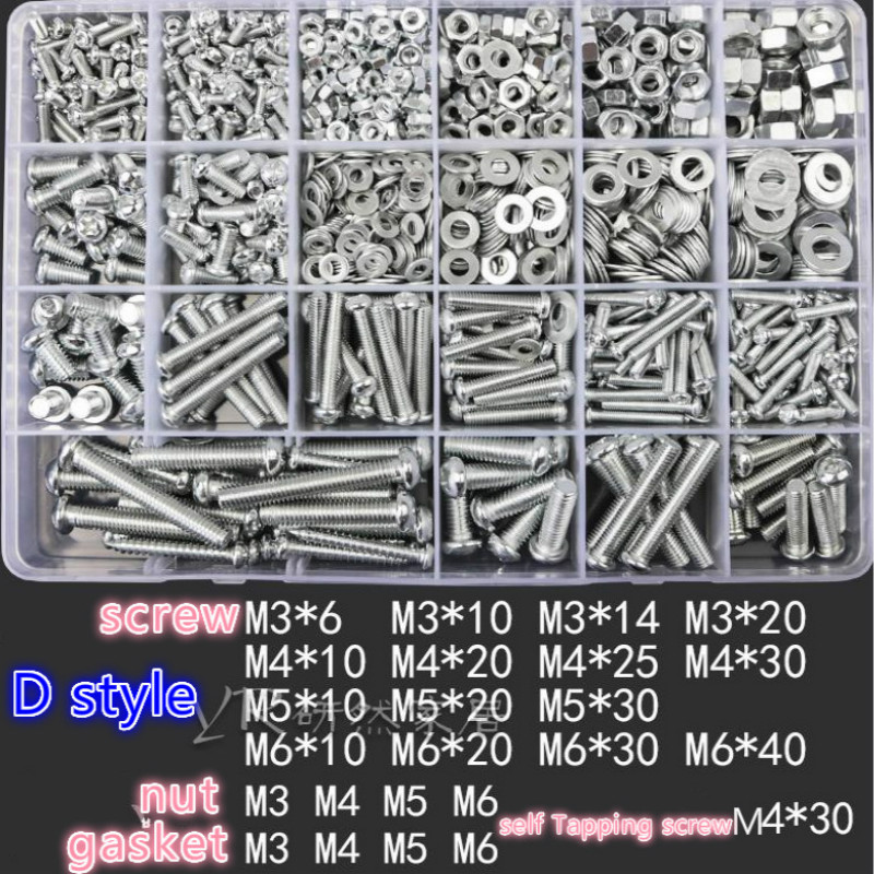 DIY Bolts And Nuts M3 M4 M5 Bolt Set M6 Nut And Bolt Set FREE SHIPPING