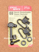 Uncle Mike S Swivels 1171 2