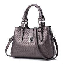 New Fashionable High Quality Women PU Leather Handbags Bag Lady Tote Bag Women Designer Handbags Messenger Bags