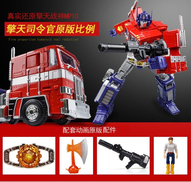 Transformation weijiang metall teil op mpp10 Figur spielzeug-in Action & Spielfiguren aus Spielzeug und Hobbys bei  Gruppe 2