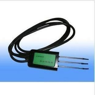 Free shipping    Soil moisture sensor Soil moisture transducerFree shipping    Soil moisture sensor Soil moisture transducer