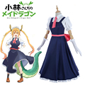 Free Shipping Miss Kobayashi's Dragon Maid Tohru Maid Uniform Anime Cosplay Costume