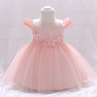 New Fashion Baby Girls Dresses Pink Cotton Lining Christening Dresses Newborn Toddler Birthday Baptism Ball Gown