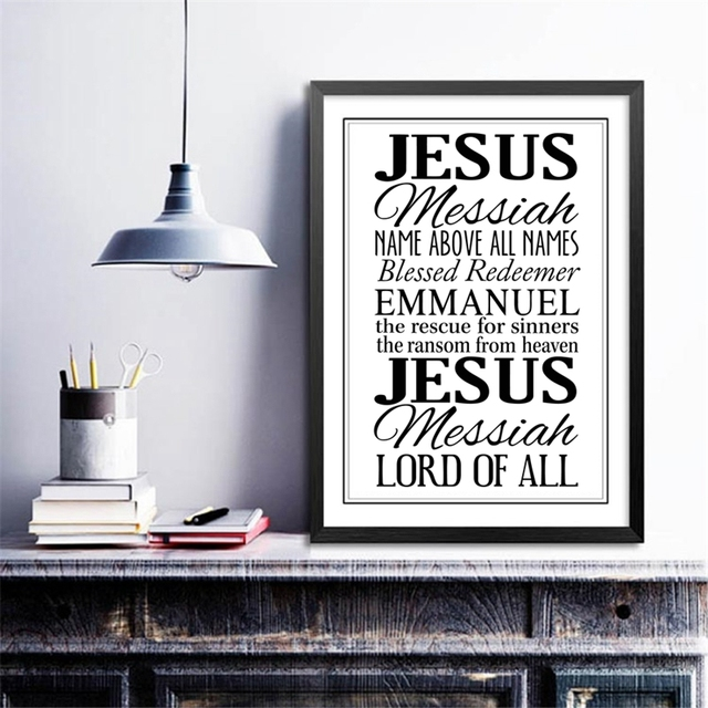 Jesus Quote Canvas Art Print Lord All Christ Poster