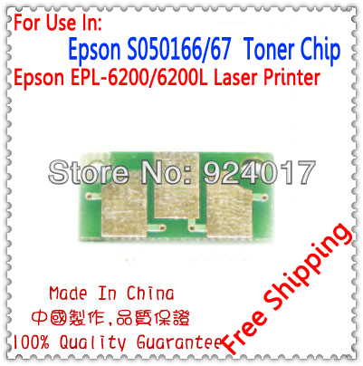 For Epson EPL-6200 EPL-6200L EPL6200 EPL6200L Printer Toner Chip,For Epson C13S050167 C1 ...