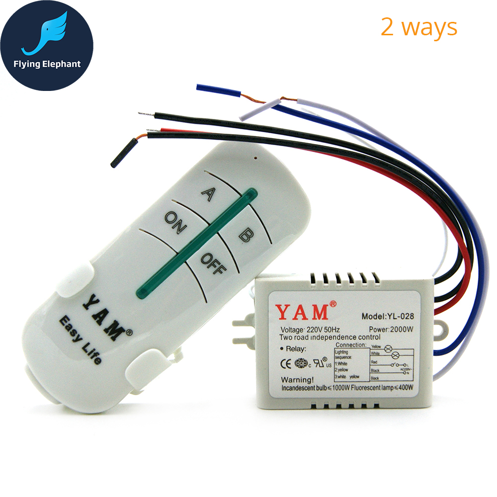 1 4 Way Microcomputer Remote Control Switch AC220V For Ceiling ...