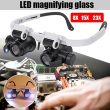 Magnifying Glass 8X 23X Double LED Lights Eye Glasses Lens Magnifier Loupe Jeweler Watch Repair Tools Set цена