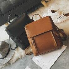 Новый сингл сумка Корейский Старинные Британский Рюкзак Мешок Школы Пу простой ветер Кожаный Рюкзак
