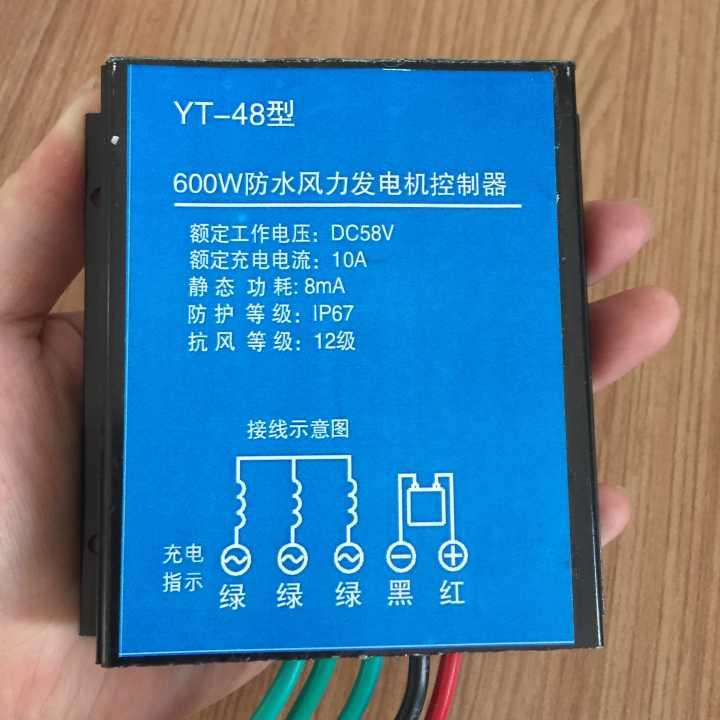 600 Вт Ветер Контроллер заряда 48 В в автоматический переключатель ШИМ регулятор воды доказательство для заряда батареи