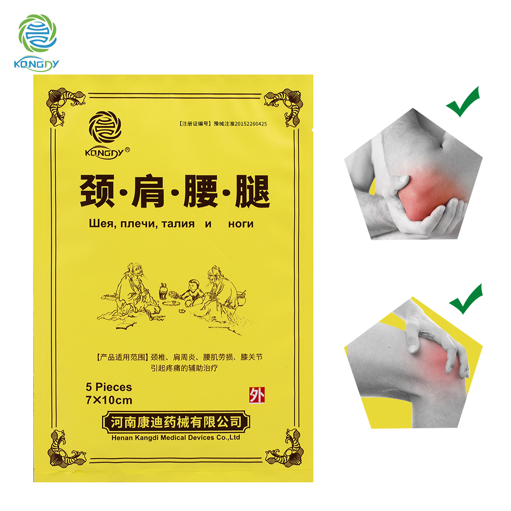 KONGDY Factory Direct Tiger Balm Plaster 15 Pieces/ 3 Bags Herbal Medical Far Infrared Heater Chinese Medical Pain Relief Patch