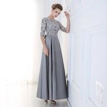 Echt Elegante Grau Bogen Spitze Halbe Hülsen-abendkleider 2016 formales Langes Verlobungsfeier Prom Kleider Frauen robe de soiree TE217