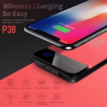 ROCK 2 in 1 Wireless Power Bank 8000mah Portable External