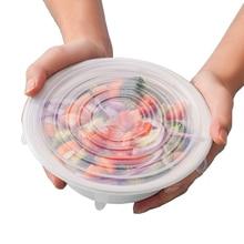 3 шт силиконовые крышки прочные многоразовые крышки для сохранения пищи Жаростойкие подходят для всех размеров и форм контейнеров