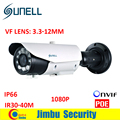 SUNELL E3AK IP camera 1080P P2P CCTV camera IP66 VF Lens 3.3-12mm IR 0-40m POE function support Onvif CMOS H.264