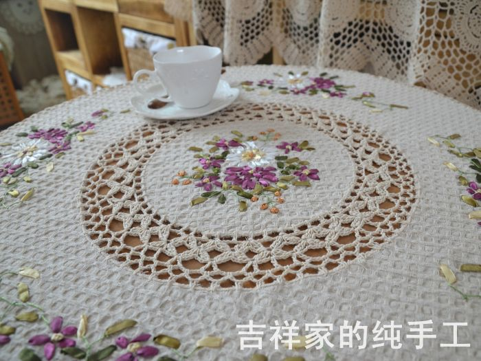 High End Luxury Cotton Crochet Border Tablecloth For Home