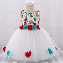 Newborn Baby Girl 0-2 Birthday Dress Cute Flower Cake Dress Party Baby Princess Party Dress Girl