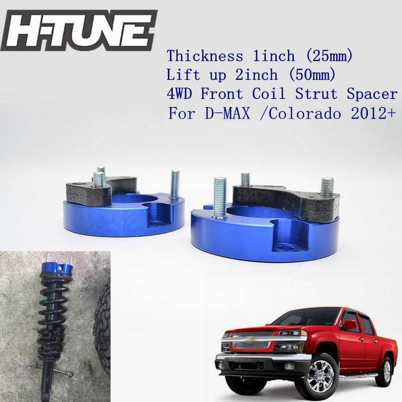 H-TUNE 4x4 Accesorios 1inch Suspension lift Kits Front Coil Strut Shock Spacer for New D-MAX / Colorado 2012+ h tune 4x4 accesorios 1inch suspension lift kits front coil strut shock spacer for d max 2007 2010