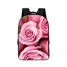 Цветок 3D Печати Ноутбук Сумка для девочек, цветочные рюкзак для колледжа школьный для высокого класса студент Снова в школу мешок